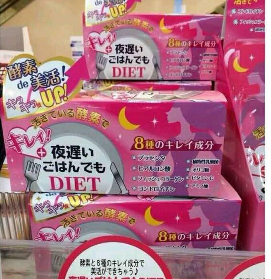 日本  新谷DIET夜遲酵素  膠原蛋白乳酸菌  180粒  粉盒