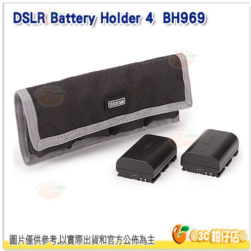 Thinktank 創意坦克 DSLR Battery Holder 4 電池收納包 彩宣公司貨 BH969
