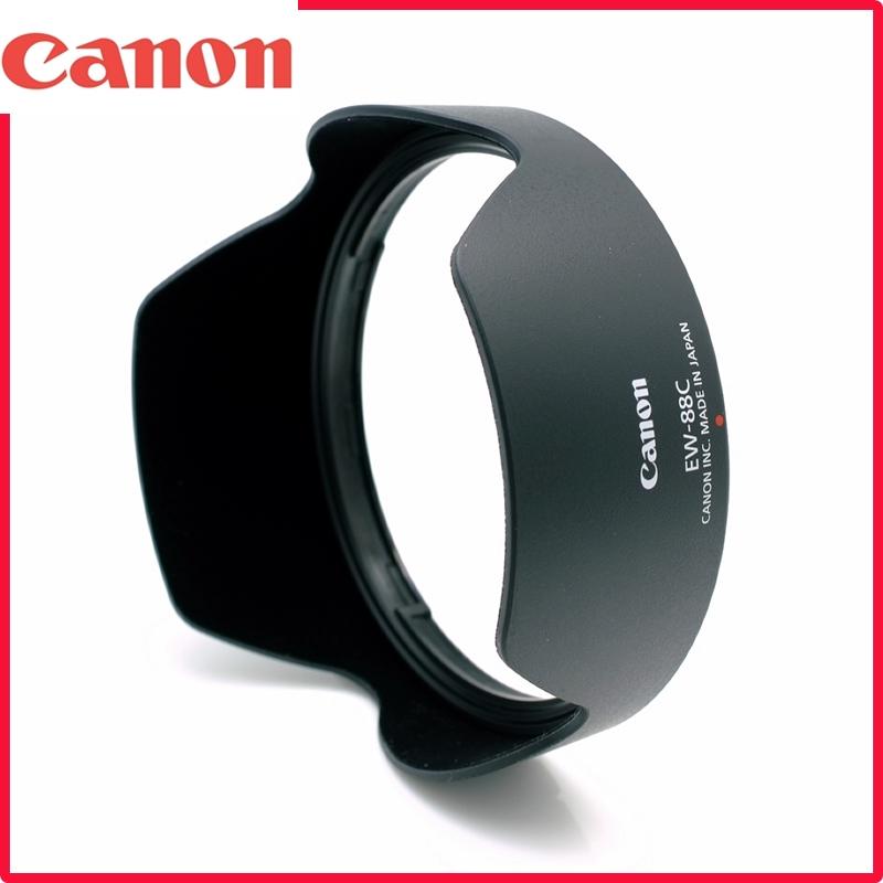 又敗家@佳能正品原廠Canon遮光罩EW-88C遮光罩適EF第二代24-70mm F/2.8L II USM大三元f2.8L鏡皇f2.8遮罩L蓮花遮光罩EW-88C太陽罩EW88C遮光罩遮陽罩遮罩lens hood