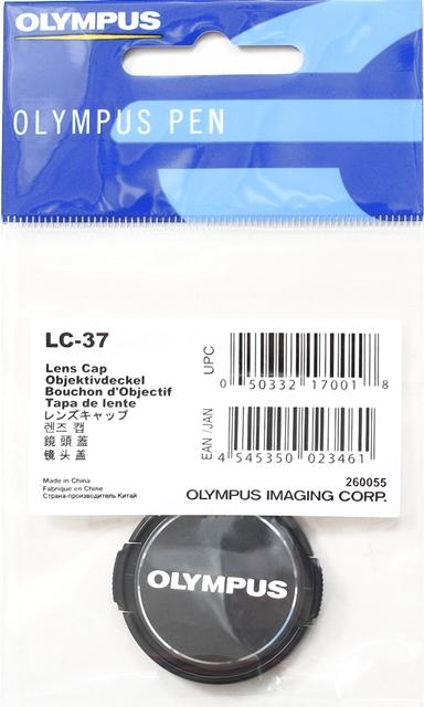 又敗家@原廠OLYMPUS鏡頭蓋LC-37B鏡頭蓋(平輸正品)37mm鏡頭前蓋37mm鏡前蓋37mm鏡蓋37mm蓋適M.ZUIKO DIGITAL 14-42mm 3.5-5.6 II R 17mm f2.8 45mm f1.8 MZD LC-37 pancake M.ZD Micro
