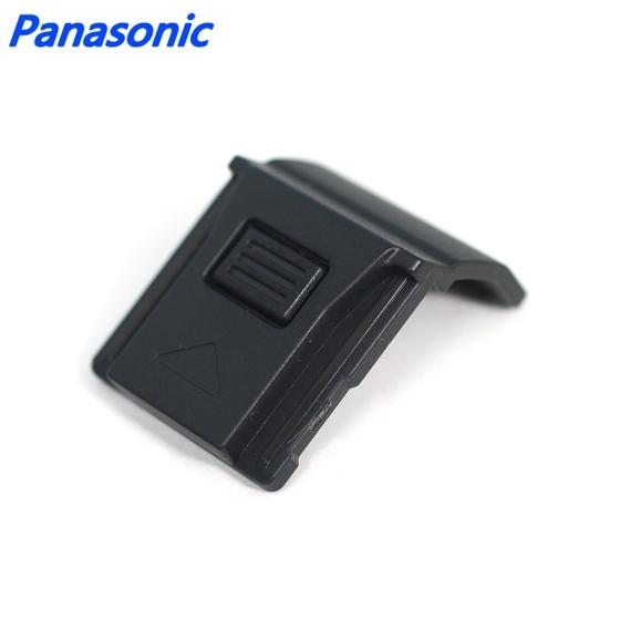 又敗家@正品原廠Panasonic熱靴蓋vyf3287閃燈熱靴蓋(平輸)熱靴護蓋熱靴腳座蓋hot shoe閃燈蓋閃光燈蓋適Lumix DMC-LX5 LX7 GX1 GF2 GF1 LFV-2 -1 view finder viewfinder cap