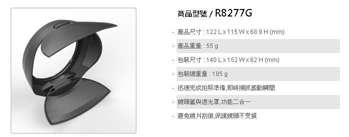 又敗家@台灣品牌HOOCAP半自動鏡前蓋兼遮光罩ALC-SH101太陽罩+ALC-F77S鏡頭蓋R8277G適索尼DT 24-70mm F/2.8 ZA SSM Carl Zeiss Vario-Sonnar SAL2470Z半自動鏡蓋半自動開閉蓋相容原廠SONY遮光罩原廠Sony鏡頭蓋f2.8 CZ2470