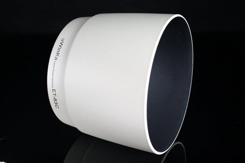 又敗家@白色CANON遮光罩ET-83C遮光罩ET83C(白色ET-83C,插刀式,可反裝反扣相容原廠遮光罩)適佳能EF 100-400mm f4.5-5.6L IS USM太陽罩