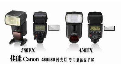 又敗家@第2代GGS金鋼屏CANON 580EX I II硬式保護貼(耐刮)液晶螢幕保護蓋螢幕護蓋LCD硬式玻璃保護貼機頂閃燈閃光燈580EXII 580EX2