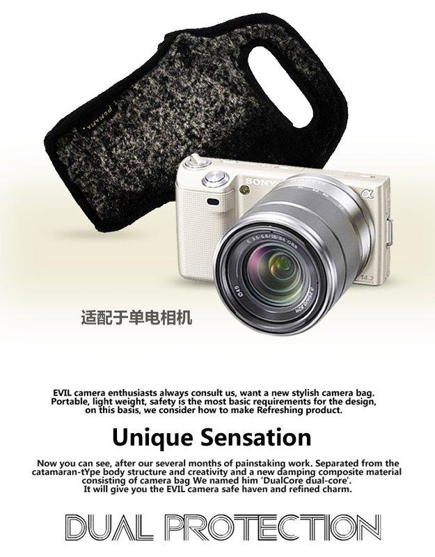 又敗家@Dustog索尼SONY相機包NEX相機包(花狸紋絨布,適a6500 a6300 a6000 a5100 a5000 a3000 NEX-6 NEX-5N NEX-5R NEX-5T NEX-C3 NEX-5 NEX6 NEX5 NEX3 NEX5N NEX5R NEX5T)微單眼相機袋輕單眼相機包Evil無反光鏡相機攝影包攝影相機包攝影袋