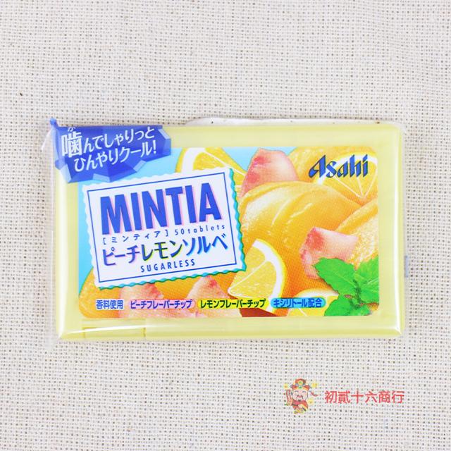 【0216零食會社】朝日Asahi_MINTIA糖果(蜜桃檸檬)7g