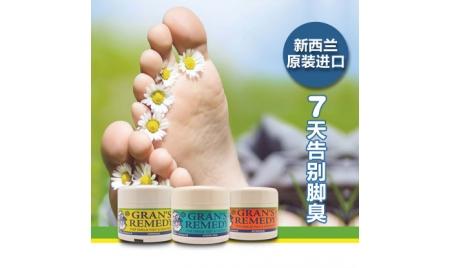 紐西蘭Gran's Remedy 100%天然草本芳香除腳臭粉(隨機出貨)(現貨+預購)