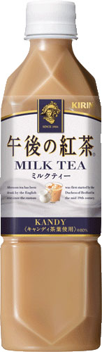 Kirin麒麟午後紅茶-奶茶 午後奶茶 500ml