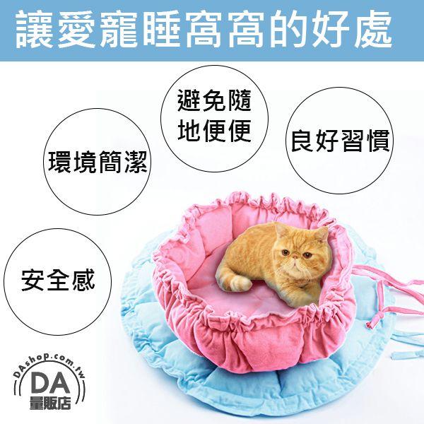 《DA量販店》80cm 抽繩 南瓜窩 寵物窩 貓狗 床墊 粉紅(V50-1641)