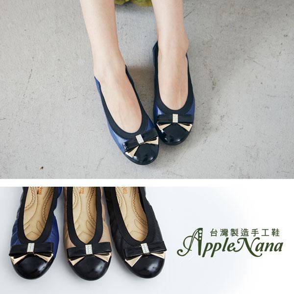 AppleNana。超軟小羊皮精品風芭蕾娃娃鞋。不可思議的柔軟【QCA123021280】蘋果奈奈