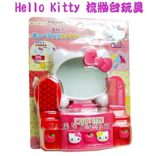 *美馨兒* 三麗鷗授權 - Hello Kitty 梳妝台(有聲光效果喔!)~店面經營/兒童玩具