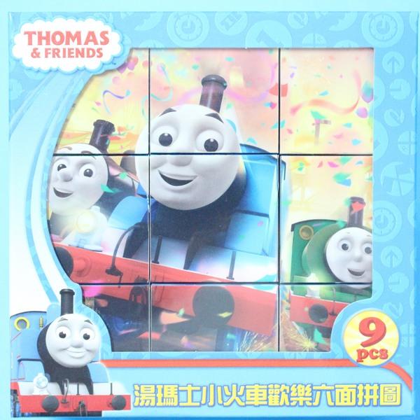 湯瑪士小火車立體六面拼圖 9塊裝 六面積木拼圖/一盒入{促160}~正版授權~
