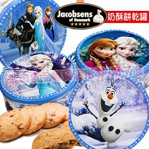 丹麥Jacobsens 傳統丹麥奶酥餅乾罐 冰雪奇緣 愛莎/雪寶/安娜圖案[DN001]