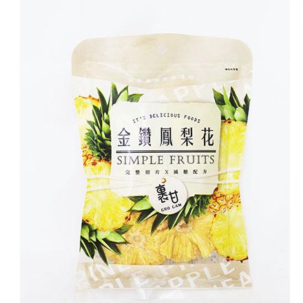 【敵富朗超巿】裹甘-金鑽鳳梨花