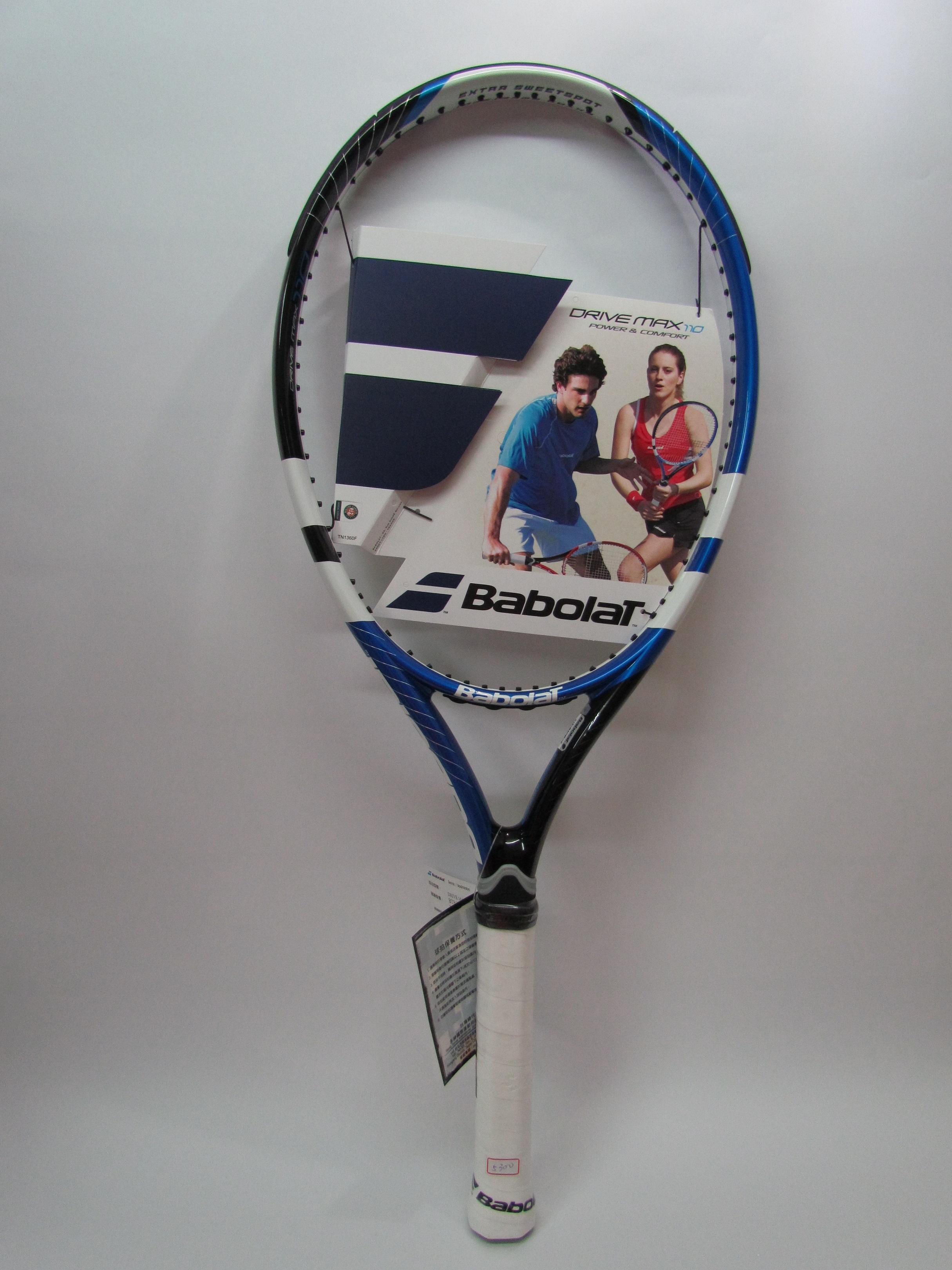 Babolat專業網球拍  Drive Max 110