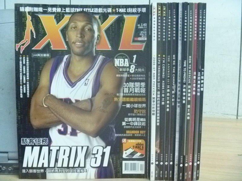 【書寶二手書T4/雜誌期刊_NFQ】XXL_2006/1~12月_共12本合售_Kobe三年之路_決戰季後賽等
