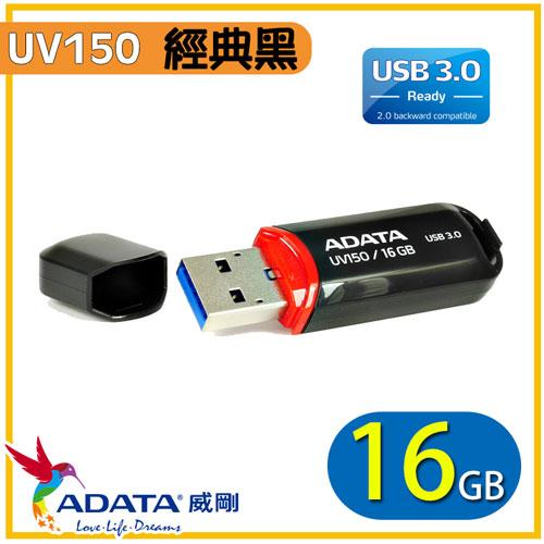 【ADATA 威剛】UV150 隨身碟/行動碟 USB3.0 (黑/16G)