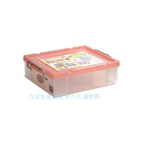 【九元生活百貨】聯府 K015 強固型掀蓋整理箱 置物櫃 收納櫃 K-015