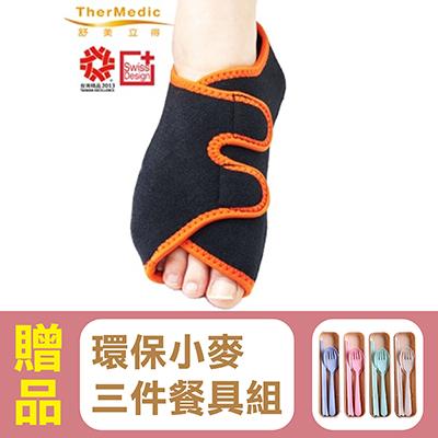 【舒美立得】護具型冷熱敷墊(PW180 腳底專用),贈品:環保小麥三件式餐具組x1