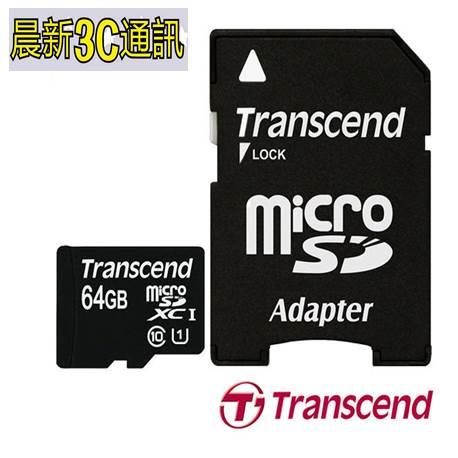 [晨新3C]Transcend CLASS10 64GB 記憶卡