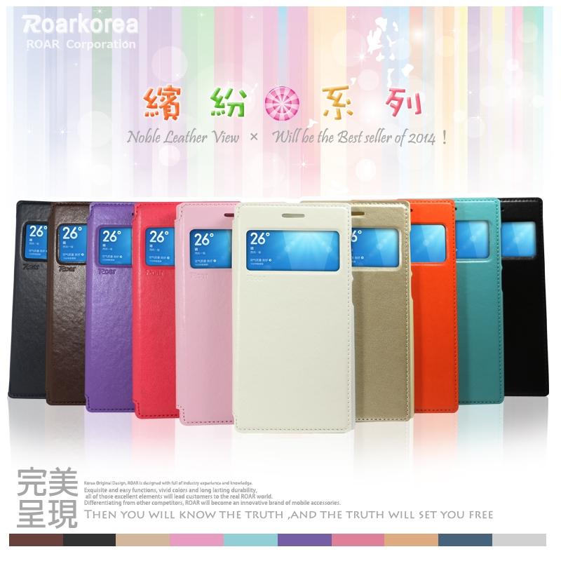 繽紛系列 MIUI Xiaomi 小米手機 4i  皮革視窗側掀皮套/可立式/磁吸式/保護套/矽膠套/手機套/皮套