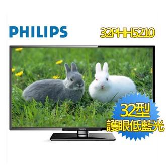 【DR.K3C】【PHILIPS 飛利浦】32PHH5210(32吋 LED液晶顯示器+視訊盒)