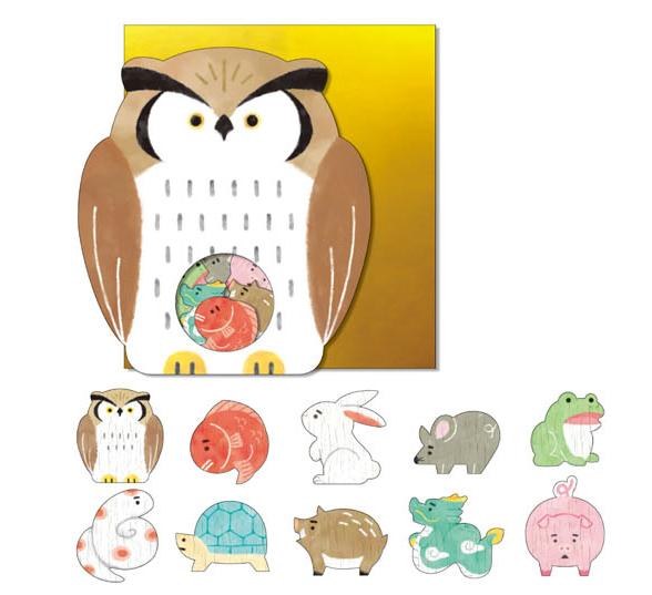 *小徑文化*日本進口 Mind Wave Nippon seal 貼紙包 - 貓頭鷹 ( 77854 )