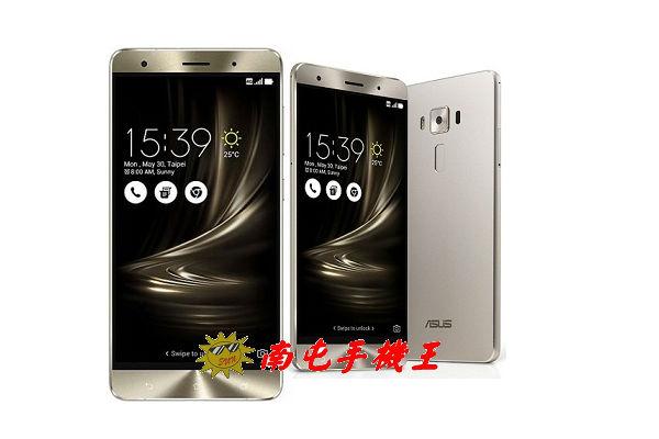 ←南屯手機王→ ASUS ZenFone 3 Deluxe ZS570KL 256GB(限量預購) [宅配免運費]