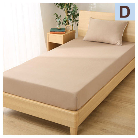 床包 雙人 NATURAL THERMO2 GY D TW
