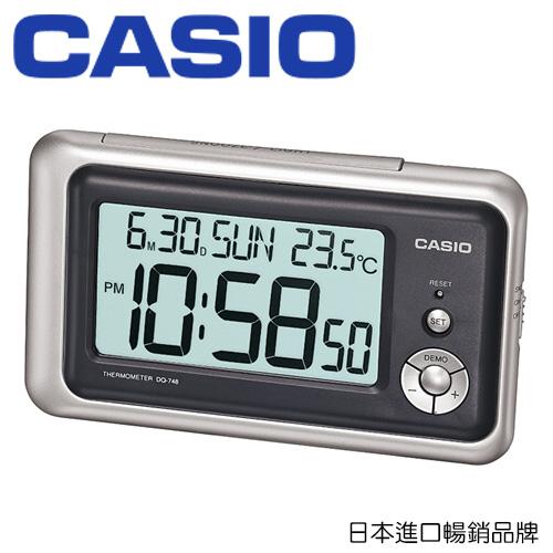 CASIO 卡西歐  DQ-748 電子鬧鐘 / 個
