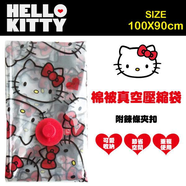 Hello Kitty 棉被真空壓縮袋 (中)100x90cm/袋 (音樂影片購)