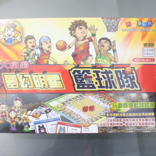 大富翁遊戲盤 E208 夢幻明星籃球隊/一盒入{定150}