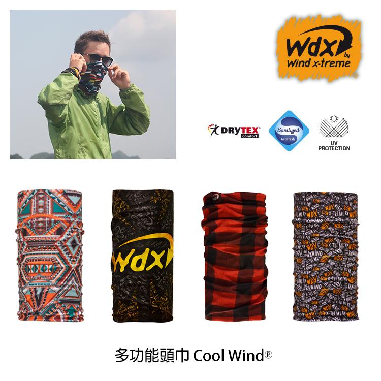【2016年新款】Wind x-treme 多功能頭巾 Cool Wind / 城市綠洲 (西班牙品牌.百變頭巾.防紫外線.抗菌)