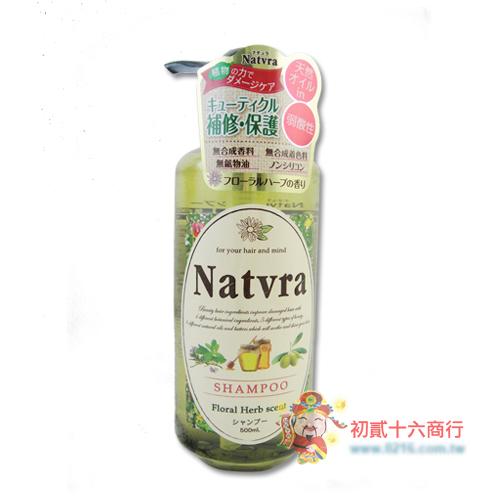 【0216零食會社】Natvra草本修護洗髮精500ml