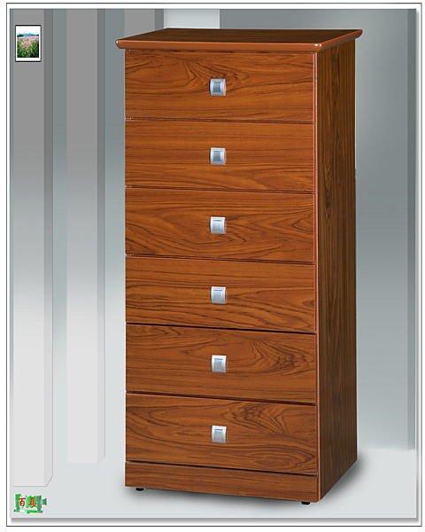 【尚品家具】房仲採購最愛111-06 柚木2尺小六斗櫃房間櫃收納櫃~另有白橡胡桃