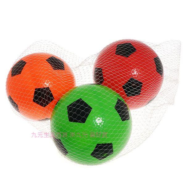 【九元生活百貨】3入足球 皮球 海灘球