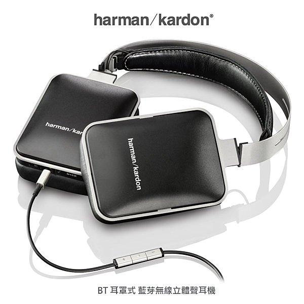 Harman Kardon 哈曼卡頓 BT 頂級藍芽版/耳罩式耳機/藍芽耳機/線控耳機/可更換耳罩【馬尼行動通訊】