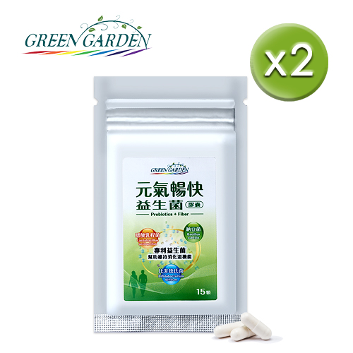 【寶田生技】元氣暢快益生菌膠囊隨身包(15粒/包)x2
