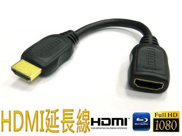 [NOVA成功3C]  @SCB-70 HDMI 延長線 公對母 15公分 喔!看呢來