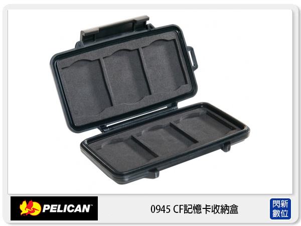 【分期0利率,免運費】 美國 PELICAN 派力肯 塘鵝 0945 氣密防水盒 CF 記憶卡保存盒 CF卡 收納盒 (公司貨)