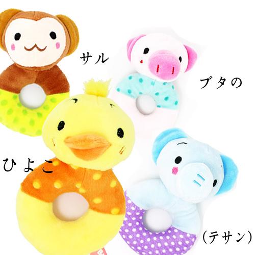【小樂寵】粉嫩Q可愛動物甜甜圈發聲玩具.四款