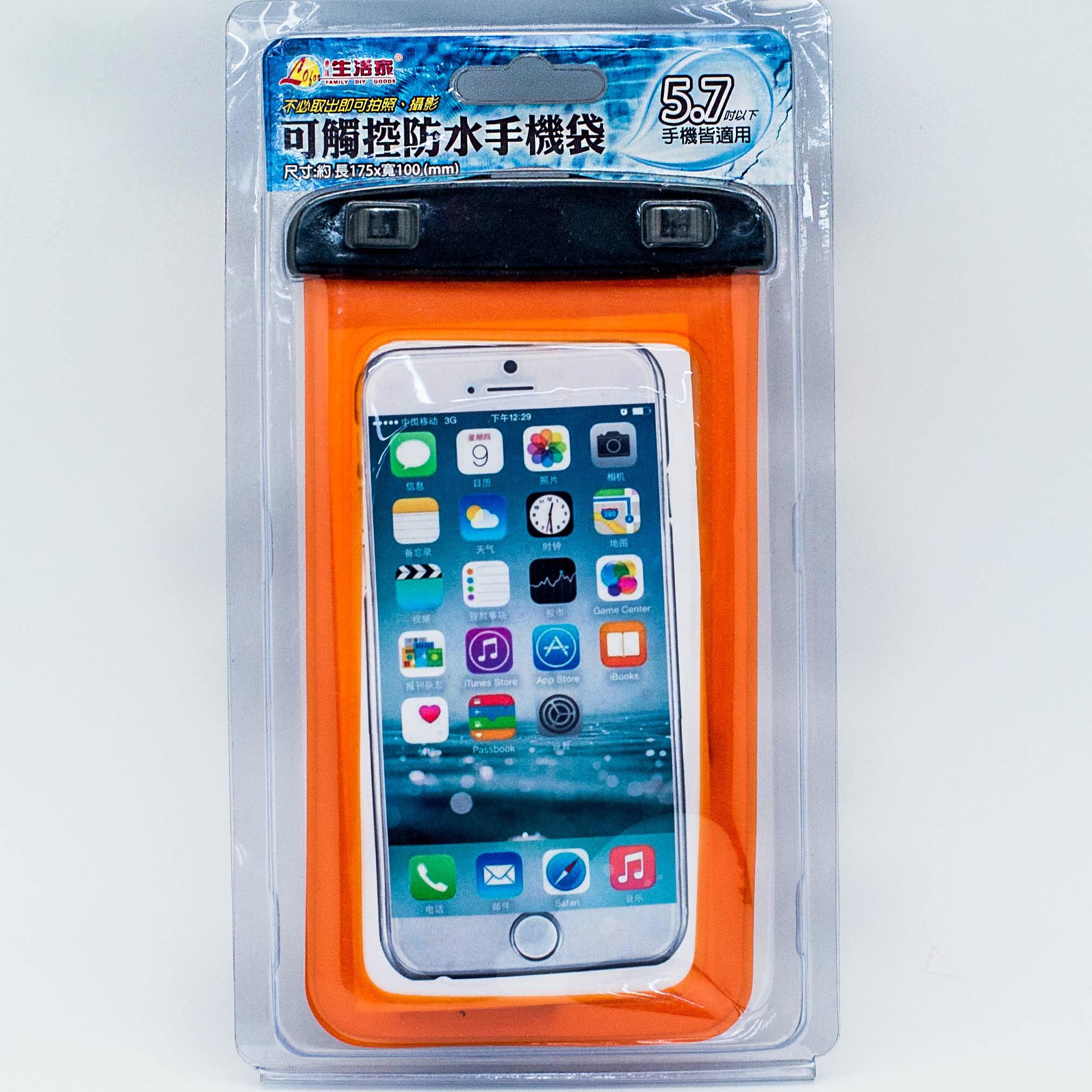 {九聯百貨} 可觸控防水手機袋 2色 附掛繩 5.7吋內通用型 手機防水套 手機袋 防水袋 NM-9992