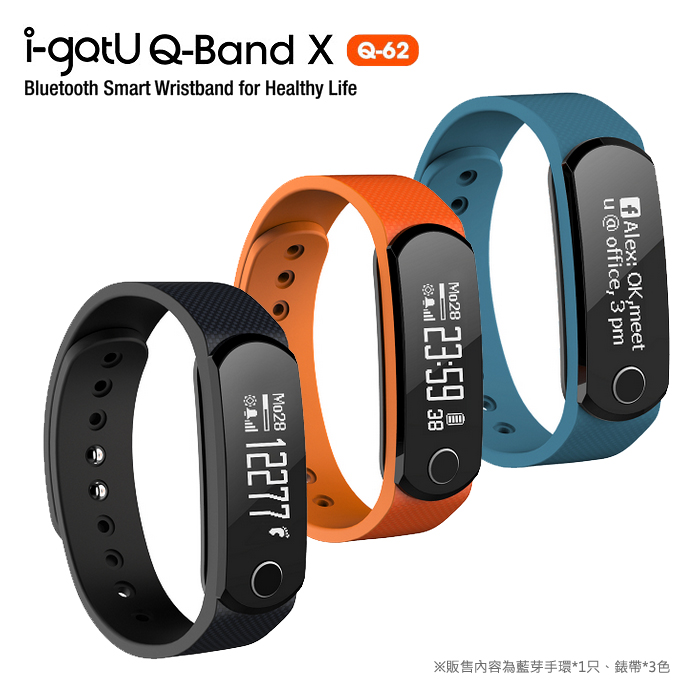i-gotU Q-62 Q-Band 藍牙4.0 智慧運動手環/藍芽手環/SAMSUNG S3/S4/S4 mini/S5/S5 mini/NOTE 2/3/4/Galaxy Ace Style/Sony Xperia Z/Z1/Z1 Compact/Z2/Z3/Z3 Compact/HTC One Mini/Max/M8/M9/610/816/820/EYE/New One M7/Butterfly/Butterfly 2