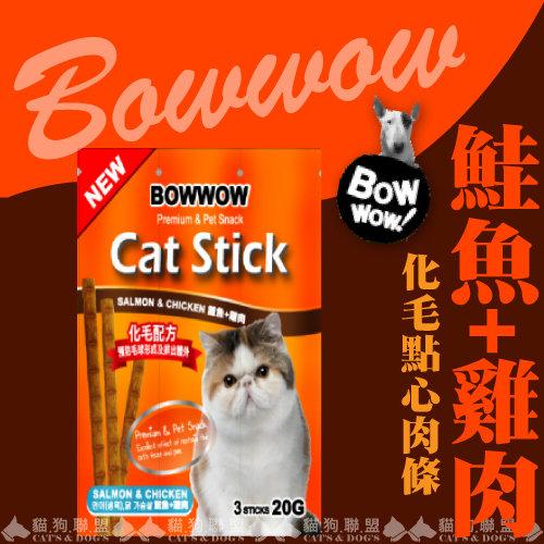 +貓狗樂園+ 韓國BOWWOW【貓肉條。鮭魚+雞肉口味。20g】40元