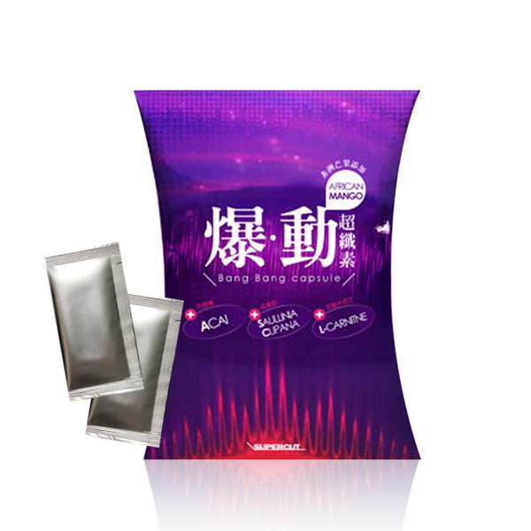 SUPERCUT 塑魔纖 爆動超纖素 (10包/盒) 林秀琴代言 ♦ 樂荳城 ♦