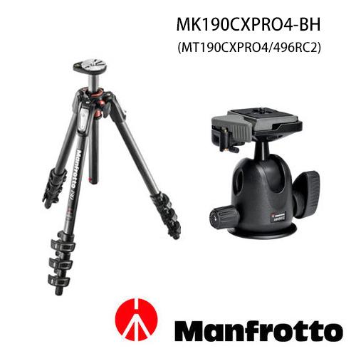 【分期0利率.免運費】Manfrotto 曼富圖 MK190CXPRO4-BH 套組 碳纖維三腳架(MT190CXPRO4,正成公司貨)