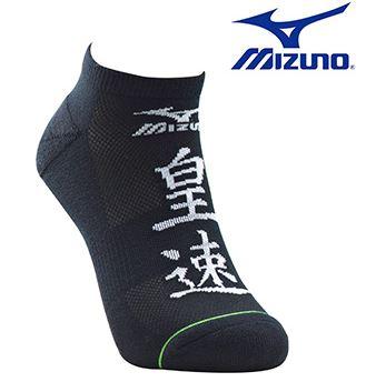 美津濃 MIZUNO 男運動薄底踝襪 D2TX662291 (黑X白)  [陽光樂活]