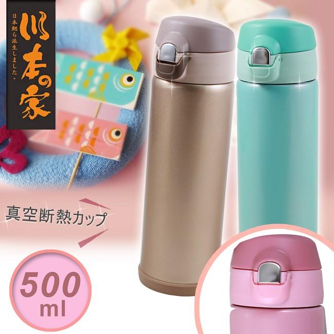 【川本之家】316不鏽鋼真空彈跳保溫瓶500ML-蜜桃粉(JA-500MP)