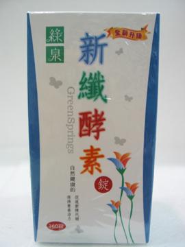 綠泉~新纖酵素360顆/罐 ~特惠中~加送4錠/包~