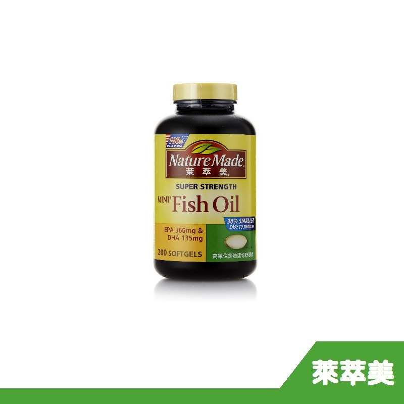 RH shop Nature Made 萊萃美 高單位魚油 迷你膠囊 200粒 含運